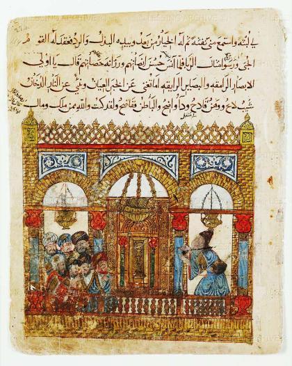 al-hariri_maqamat-145789C29925AFBA6C6