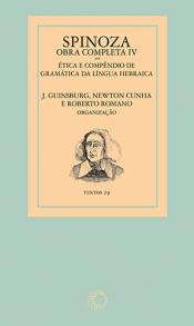 Obra Completa IV: Ética e Compêndio de Gramática da Língua Hebraica